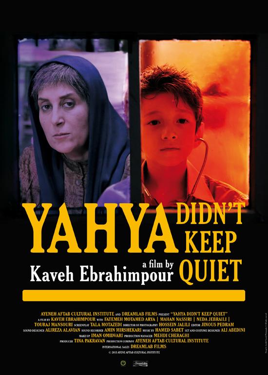 Yahya_AFF_Site2