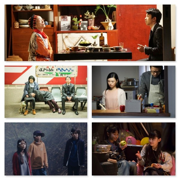 tenyearsjapancollage