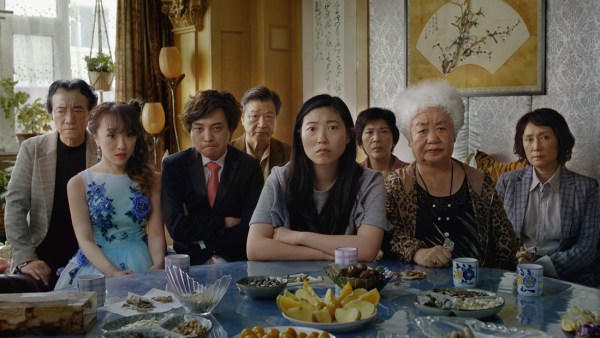 The Farewell - Still 1