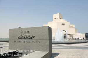 doha-museum-of-islamic-art-3