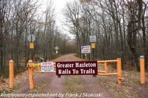 entrance to rails to trails