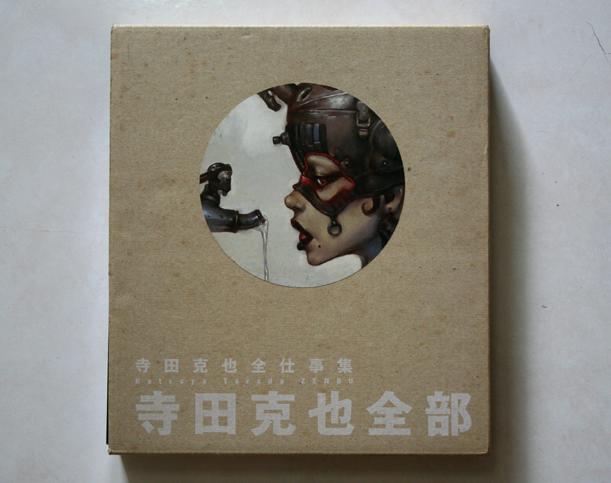 artbook6