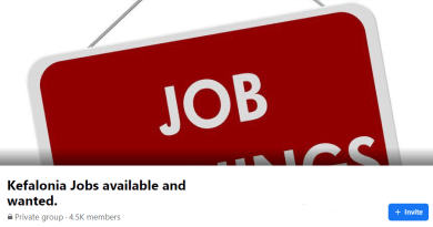 """""""Kefalonia Jobs available and wanted"""" Facebook group"""