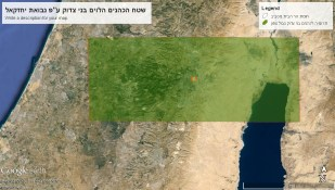 As per Yechezkel's prophecy the extended area to the West, East, North and South of the temple will be allotted to the kohanim-leviim sons  of tzadok.
