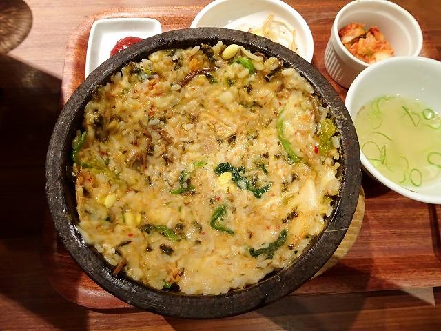 韓のおしりの石焼ビビンパ