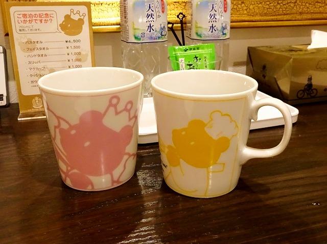 ホテルケーニヒスクローネ神戸のマグカップ