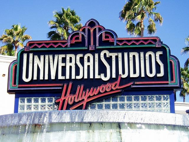 アメリカのユニバーサルスタジオ