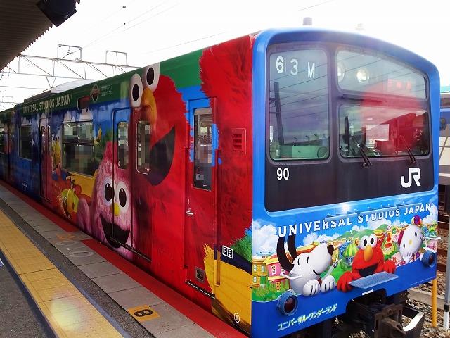 USJ専用のオリジナル電車