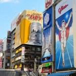 大阪人がいろいろ考えます