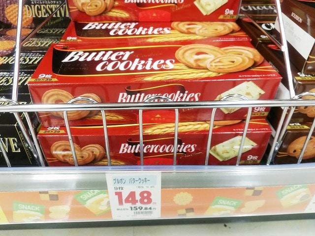 ブルボンのバタークッキーが枚数が少なくなって新登場