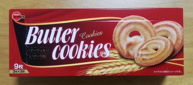 ブルボンの新タイプのバタークッキー