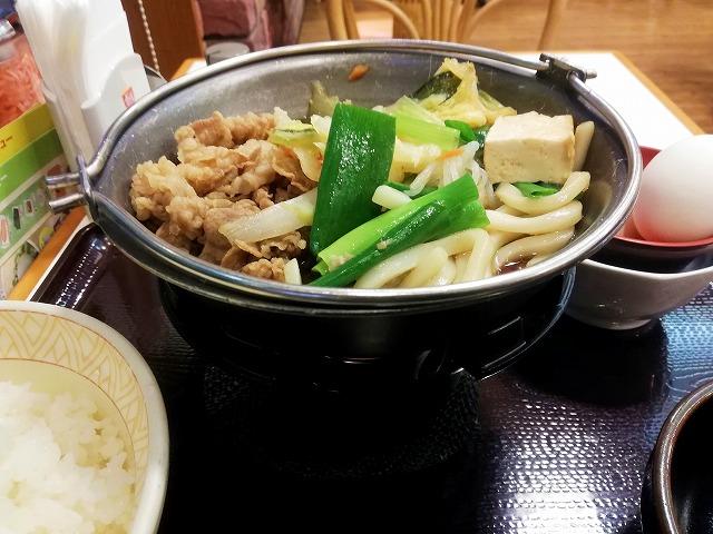 牛すき鍋定食の具