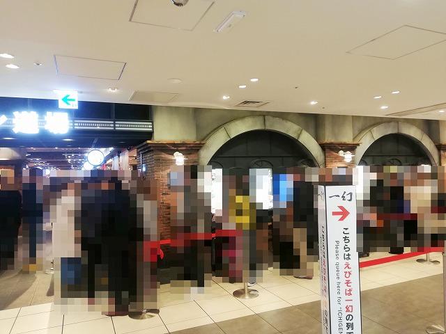 新千歳空港のラーメン行列