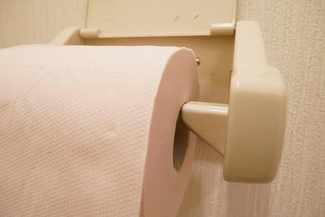 トイレットペーパーの幅が短い