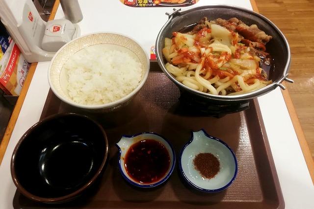 四川風牛すき鍋定食