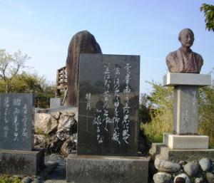 大町桂月 高知県にある文学碑・記念碑・その他