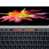 MacBook Pro(Late 2016)のCPU型番予想
