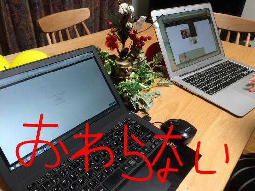 WordPressとの闘い
