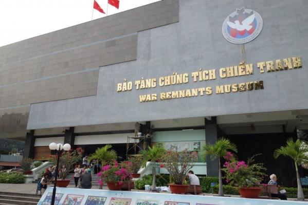 戦史博物館