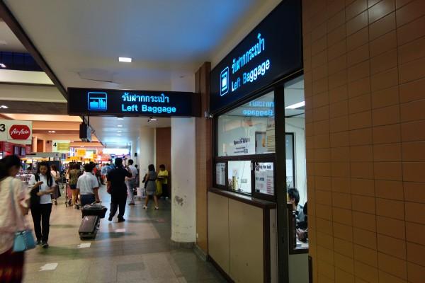 ドンムアン空港荷物置き場