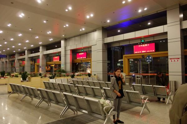 茶店子バスターミナル