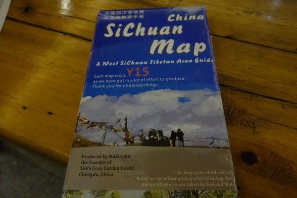 東チベット地図