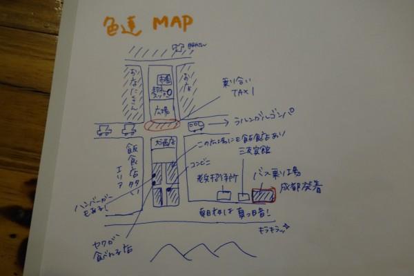 色達の地図