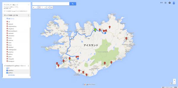 FireShot Screen Capture #007 - 'アイスランド一周ルート' - www_google_com_maps_d_u_0_edit_mid=zFpQKSy66U88_kDtuMLBPTOdI