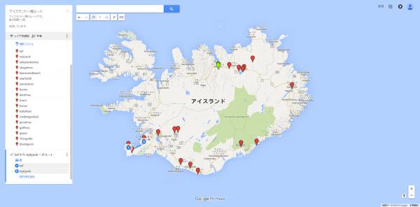 FireShot Screen Capture #010 - 'アイスランド一周ルート' - www_google_com_maps_d_u_0_edit_mid=zFpQKSy66U88_kDtuMLBPTOdI