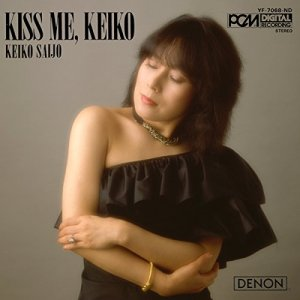 KissMeKeiko-CD