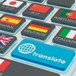 Die Sprache als Schlüssel zu globalen Märkten http…