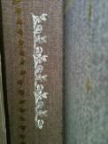 "Woollen wall covering. Design ""Borders"""