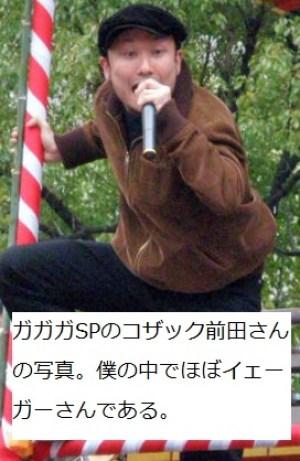 丹沢大反省会