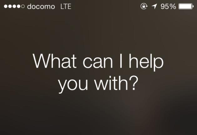 iPhoneで自分の英語の発音をチェックする方法