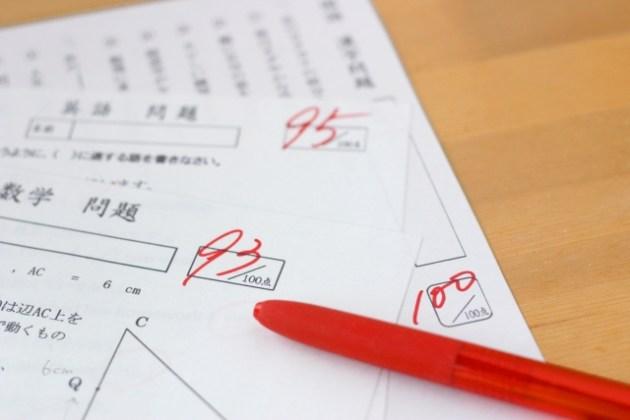 授業の進度は中学校によってこんなにも異なるという事実を知っておいた方がいい。