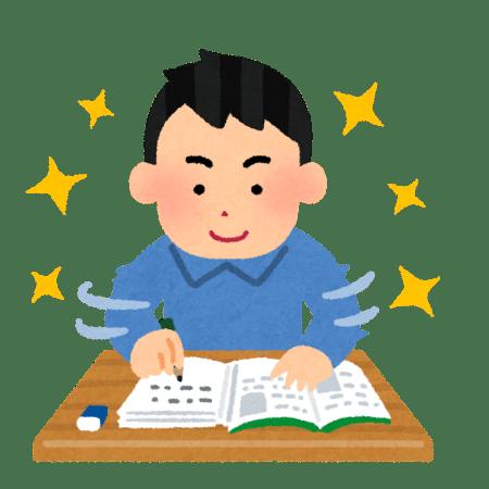 受験勉強で成果を出す秘訣は、「時間の種類」にあった勉強をすること。