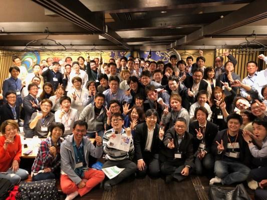 めくるめく塾ブログの世界〜塾ブログフェス2019を終えて〜