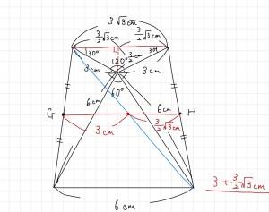 2020公立入試問題講評<数学>点数差が付かない問題解消か!?