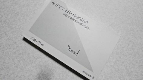 P2380581