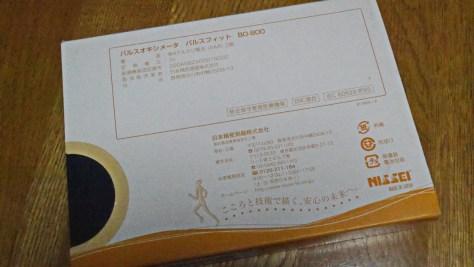 P2390888