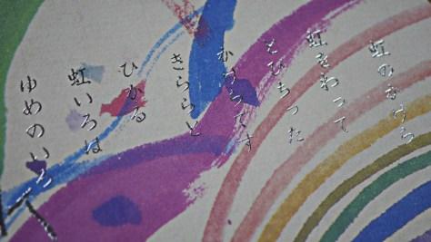 P2400187 (2)