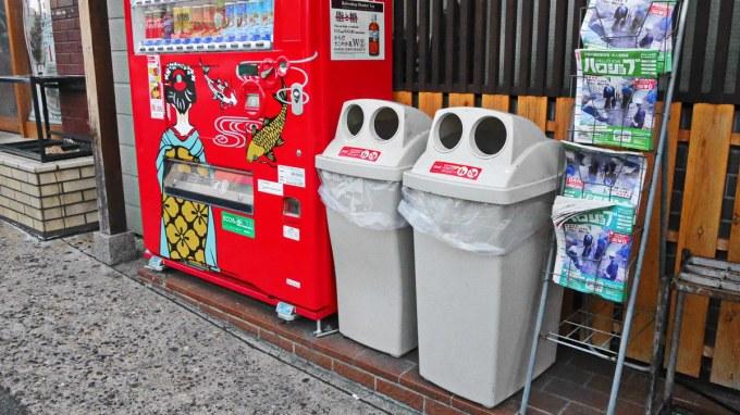「自販機 ゴミ箱」の画像検索結果