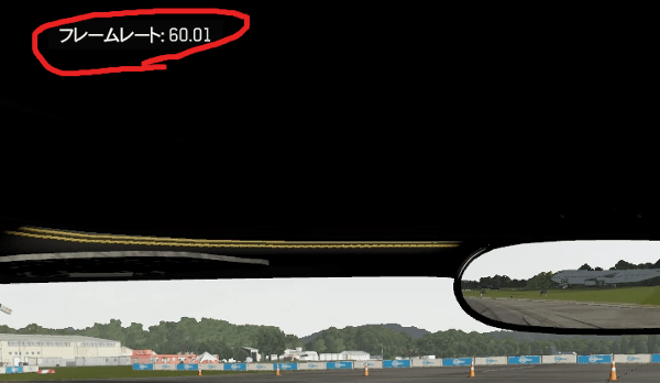 Forza Motorsports 6 Apex で60fpsで表示