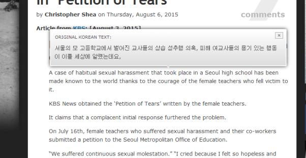 Nauka koreańskiego online