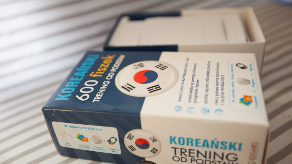 fiszki koreański jak korzystać z fiszek?