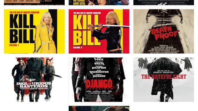 https://i1.wp.com/keithlovesmovies.com/wp-content/uploads/2019/08/Tarantino.jpg?resize=640%2C360&ssl=1