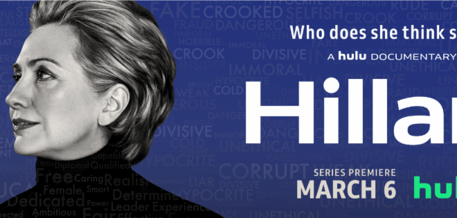 Hillary Official Trailer