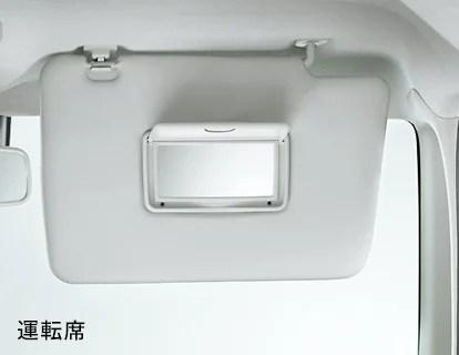 新型タント内装画像