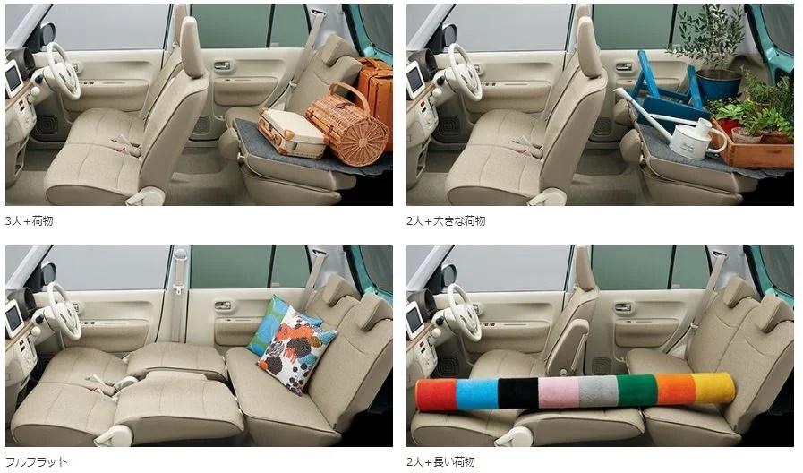 新型ラパン内装後部座席シートアレンジ