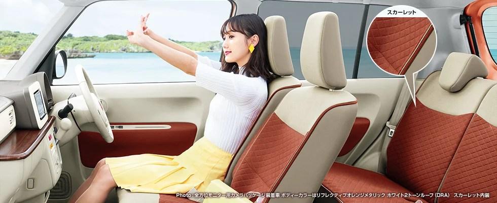 新型ラパン特別仕様車【Sセレクション】